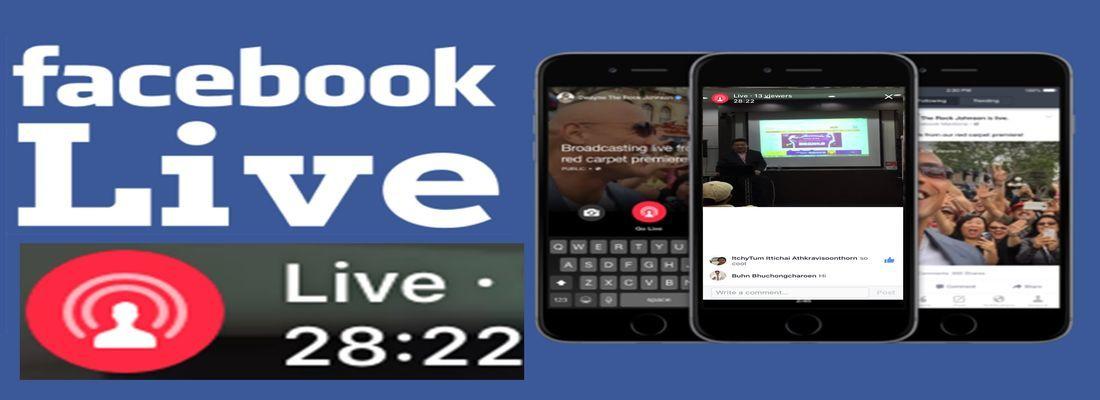 Fecebook umożliwia transmisje wideo na żywo